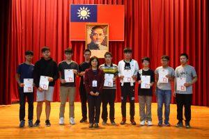 106 學年度學科能力競賽五類頒獎代表照片