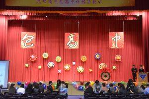 108 高三包高中活動代表照片